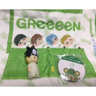 グリーン(green)の【専用】GReeeeNグッズいろいろ(ミュージシャン)