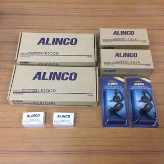 アルインコ 特定小電力 トランシーバー DJ-R100DL フルセット(アマチュア無線)
