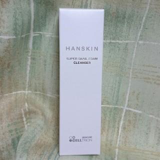 ハンスキン(HANSKIN)の新品 ハンスキン スーパースネイルフォームクレンザー メイク落とし 送料込み(クレンジング / メイク落とし)