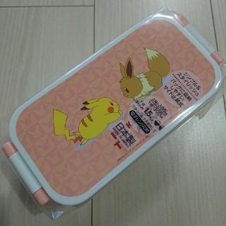 ポケモン(ポケモン)の箸付❗新品 ポケモン ピカチュウ 2段ランチボックス お弁当箱 600ml(弁当用品)