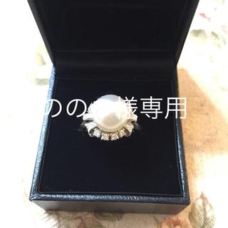 ミキモト(MIKIMOTO)のののの様専用 ミキモト上質メレダイア2粒ダイア12粒10ミリ南洋パールリング(リング(指輪))