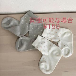 ☆同梱割¥150☆ 無印 足なり直角のびのび靴下 13cm 14cmくらい