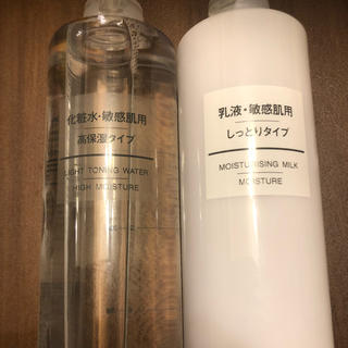 【ミツバ様専用】無印 敏感肌用 化粧水 乳液