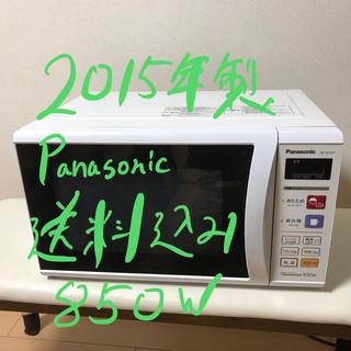 パナソニック(Panasonic)の850W 電子レンジ Panasonic エレック NE-EH227(電子レンジ)