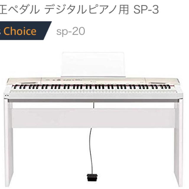CASIO(カシオ)の【新品電子ピアノ】casioキーボード(88鍵盤/ゴールド) PX‐160GD 楽器の鍵盤楽器(電子ピアノ)の商品写真