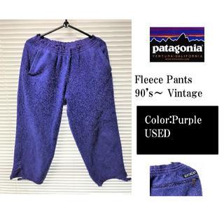 パタゴニア(patagonia)のPatagonia Fleece Pants パタゴニア フリースパンツ(その他)