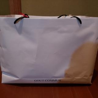 グーコミューン(GOUT COMMUN)のグーコミューン 福袋(ニット/セーター)