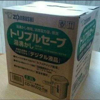ゾウジルシ(象印)の★取り置きOK★湯沸かし器・ポット・保温(電気ポット)