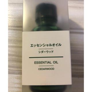 ムジルシリョウヒン(MUJI (無印良品))の無印良品 精油 シダーウッド 30ml 未開封(エッセンシャルオイル(精油))