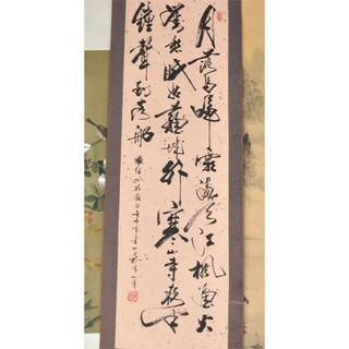 掛軸 書軸「楓橋夜泊」紙本 肉筆 掛け軸 k011101(書)