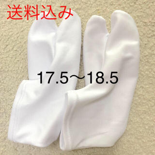 こども 足袋 ソックス 17.5 から 18.5 (下駄/草履)