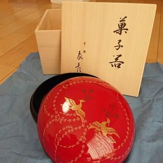 菓子器(象彦)(漆芸)