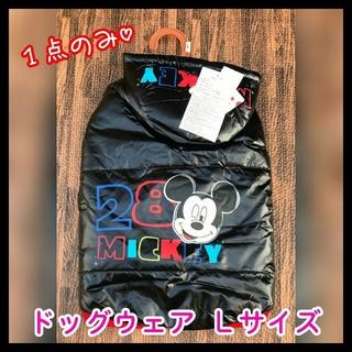 ディズニー(Disney)の在庫処分セール♡〈ブラック〉新品 ディズニー フード付き ドッグウェア(犬)