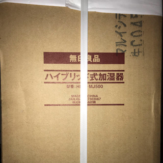ムジルシリョウヒン(MUJI (無印良品))のMUJI 無印良品 ハイブリッド式加湿器 HBH-MJ500(加湿器/除湿機)