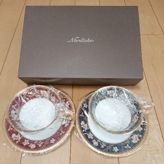 ノリタケ(Noritake)のコーヒーカップ&ソーサー セット(Noritake)(食器)