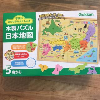 ガッケン(学研)の日本地図パズル ピースのみ(知育玩具)