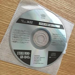 【JAZZ】CD【バラード】(ジャズ)