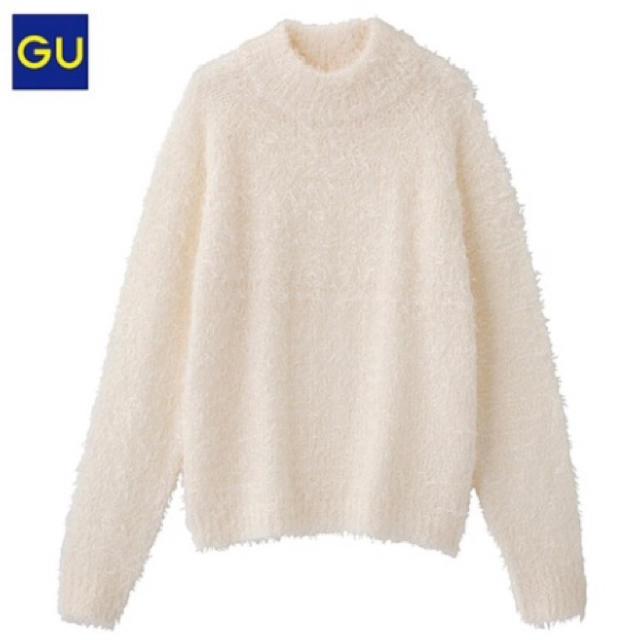 GU(ジーユー)のGU モコモコフワフワ シャギーニット レディースのトップス(ニット/セーター)の商品写真