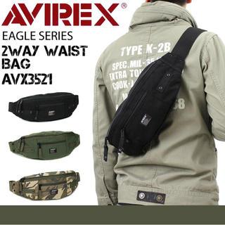 アヴィレックス(AVIREX)の☆ 最新作 AVIREX  AVX3521 ウエストバッグ ボディーバッグ ☆(ボディーバッグ)