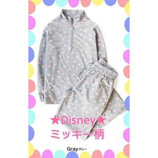 ディズニー(Disney)のDisneyミッキー♥グレー 大人用フリース パジャマ 上下セット(パジャマ)