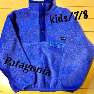 パタゴニア(patagonia)のPatagonia シンチラ スナップT  プルオーバー(Tシャツ/カットソー)