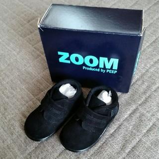 ズーム(Zoom)のzoom ベビーシューズ 14cm(フォーマルシューズ)