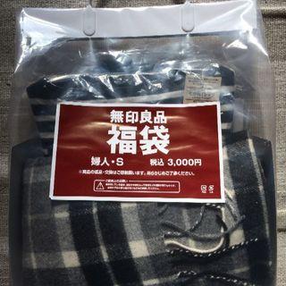 ムジルシリョウヒン(MUJI (無印良品))の無印良品 福袋2018 婦人S(セット/コーデ)