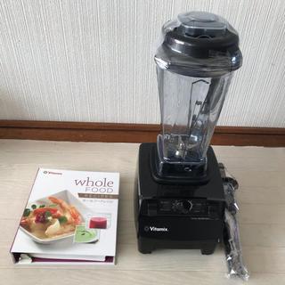 バイタミックス(Vitamix)のバイタミックス VM0001(ジューサー/ミキサー)