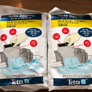 テトラ(Tetra)のテトラバイオパック ワンタッチフィルター2個(その他)