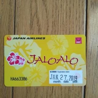 ジャル(ニホンコウクウ)(JAL(日本航空))のハワイ、トロリーバス、JALOALOカード(その他)