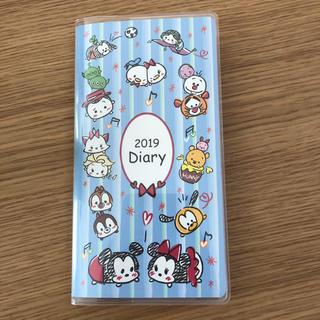 ディズニー(Disney)の手帳 2019(手帳)