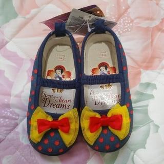 ディズニー(Disney)の新品 未使用 ディズニープリンセス 白雪姫 16㎝ 靴(スリッポン)
