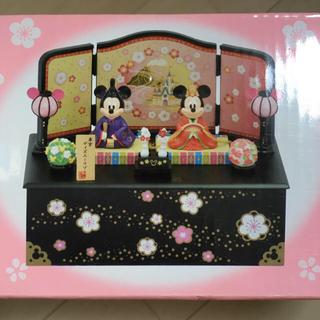 ディズニー(Disney)のディズニーリゾート ひな人形 (置物)