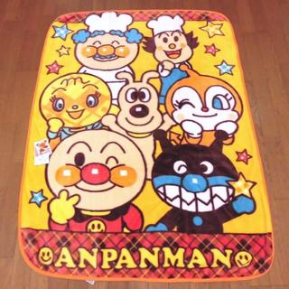 新品・未使用☆アンパンマン毛布『正規品・バンダイ』100×140cm(毛布)