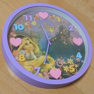 ディズニー(Disney)のラプンツェル 壁掛け時計(掛時計/柱時計)
