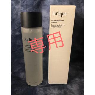 ジュリーク(Jurlique)のジュリーク ハイドレーティング ウォーターエッセンス(化粧水 / ローション)