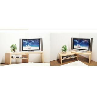 テレビ台 テレビボード コーナー 伸縮(ローテーブル)