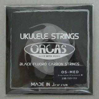 ORCAS オルカス ブラックフロロカーボン弦 ミディアムゲージ 未開封 送料込(その他)