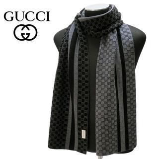 グッチ(Gucci)の【14】GUCCI グッチシマ マフラー/ストール 男女兼用 グレー×ブラック(マフラー)