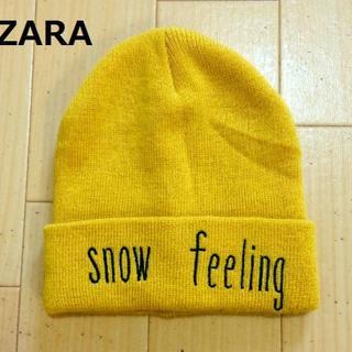 ザラ(ZARA)のZARA ロゴ ニットキャップ からし色 メッセージロゴ(ニット帽/ビーニー)