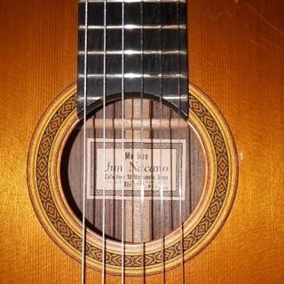 中野潤 クラシックギター(クラシックギター)