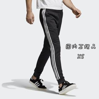 アディダス(adidas)の黒XS【新品/即日発送OK】adidas オリジナルス トラック パンツ SST(ワークパンツ/カーゴパンツ)