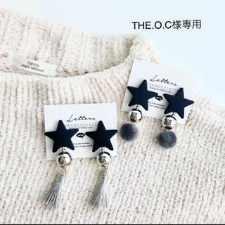 THE.O.C.様(ピアス)