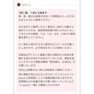 まりあたん専用(その他)