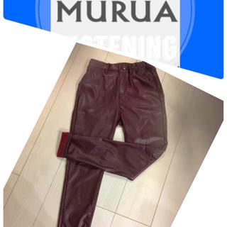 ムルーア(MURUA)のMURUA合皮パンツ(その他)