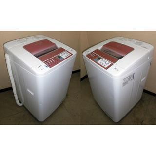 ★送料無料★日立★BEATWASH★7kg洗濯機(4S14125)