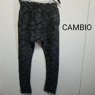 カンビオ(Cambio)のCAMBIO サルエルパンツ(サルエルパンツ)