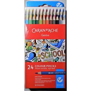 カランダッシュ(CARAN d'ACHE)の24色 カランダッシュ スクールライン水彩色鉛筆 紙箱 開封済み(色鉛筆 )
