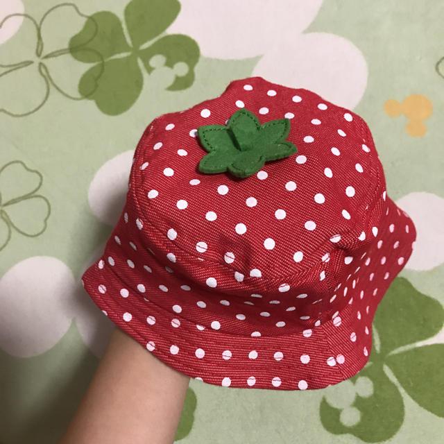 f654a836032133 西松屋(ニシマツヤ)の帽子 ベビー帽子 女の子 いちご キッズ/ベビー/マタニティの