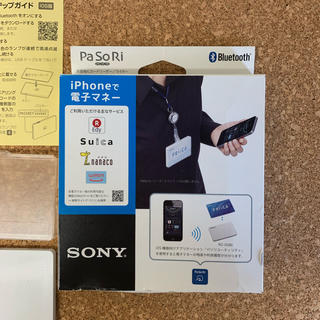 ソニー(SONY)のSONY PaSoRi(パソリ) RC-S390 P(PC周辺機器)